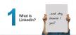 Handleiding - De mogelijkheden van LinkedIn voor studenten